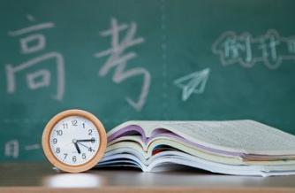 泰州限号限行2021最新消息 泰州市关于高考期间市区部分道路限制通行的通告