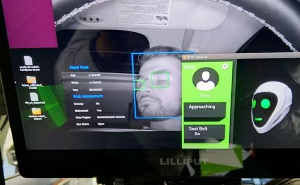 人脸识别国家标准征求意见 汽车行业人脸识别国家标准要求