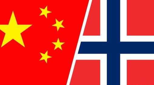 中国电动车出口首选挪威 为什么中国电动车出口首选挪威?