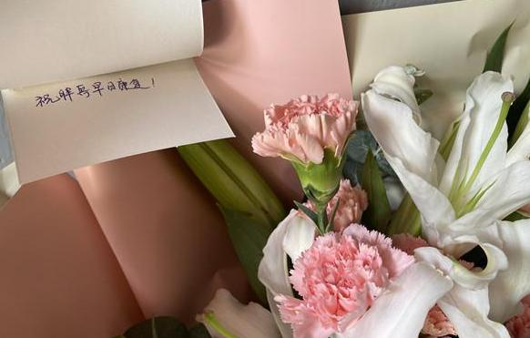 """好消息南京胖哥等10人被认定见义勇为 南京""""胖哥""""等10人被认定见义勇为"""