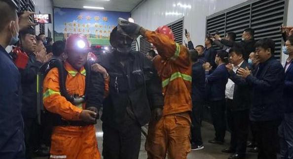 最新!黑龙江煤矿事故失联8人全部幸存 喜讯黑龙江煤矿事故失联8人全部幸存