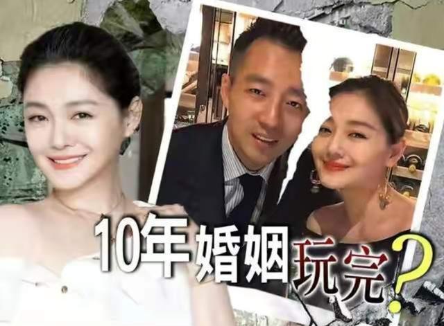 汪小菲:我老婆是第一,大S要和汪小菲离婚是什么情况?