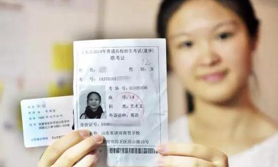 考生因太紧张连续2天丢失身份证?高考考生太紧张遇见这些状况怎么办?