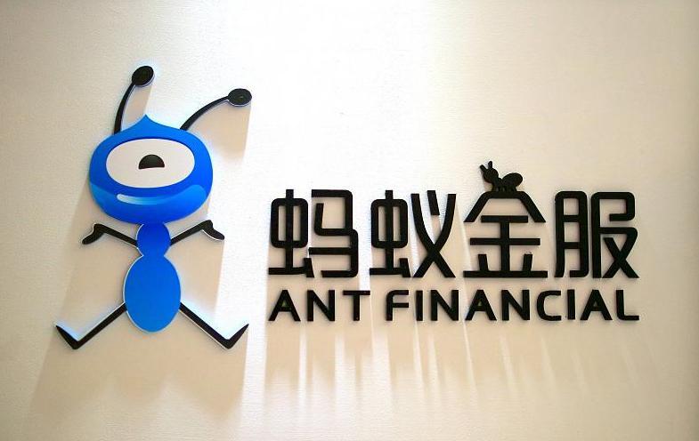 蚂蚁消费金融是什么公司?蚂蚁消费金融股东结构上市公司完整名单一览
