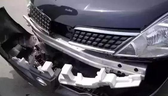 【汽车保险杠价格】汽车保险杠价格汽车前保险杠多少钱一个