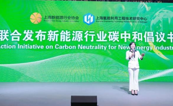 上海成立氢能利用工程技术研究中心 氢能利用工程技术研究中心将打造氢能产业高地