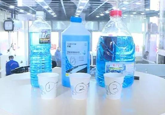 【玻璃水冻了怎么办】玻璃水冻了怎么办?玻璃水冻住了怎么处理