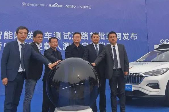 自动驾驶道路试验方法标准验证在沧州完成 自动驾驶道路试验方法标准有什么作用?