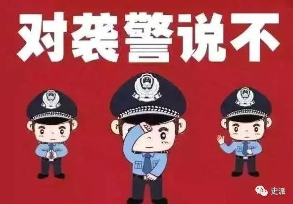 拒不配合核酸检测还手持铁叉暴力攻击民警 广州一男子被刑拘