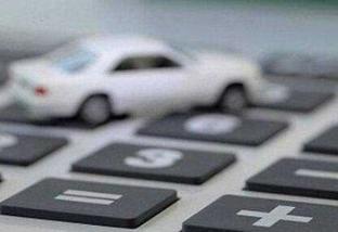 《天津市进一步促进汽车消费的措施》6月1日起实施 本月计划配置小客车增量指标