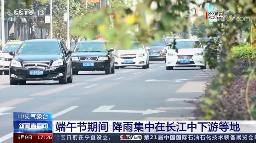 公安部发布端午交通安全预警,2021年端午交通出行要特别注意什么?