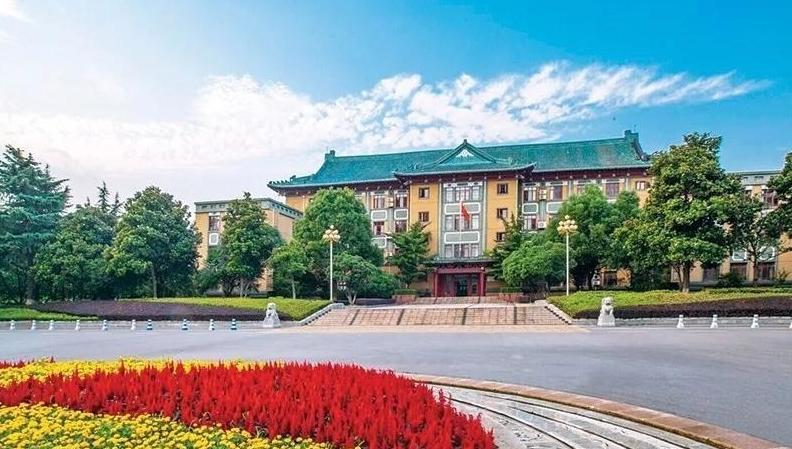 武汉体育学院2021年本科生招生章程 最新2021年武汉体育学院各专业录取分数线