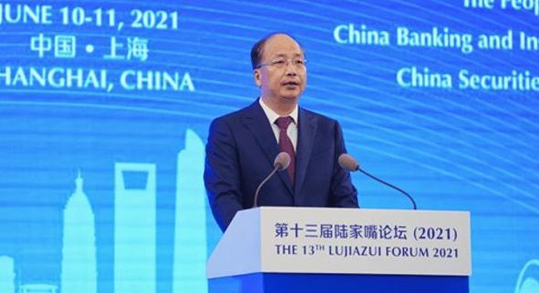 2021第十三届陆家嘴论坛6月在上海启幕,IPO发行是否将继续保持常态化?