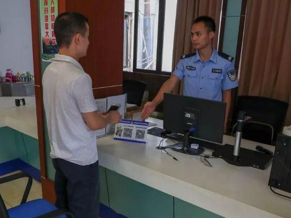【上海电子警察违章】上海电子警察违章多久需要处理?