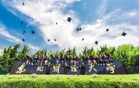 """2021年财经类""""最好""""的七所大学 想报考财经类大学的考生记得收藏"""