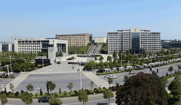 湖南财政经济学院2021年招生章程 湖南财政经济学院开设专业及历年录取分数线