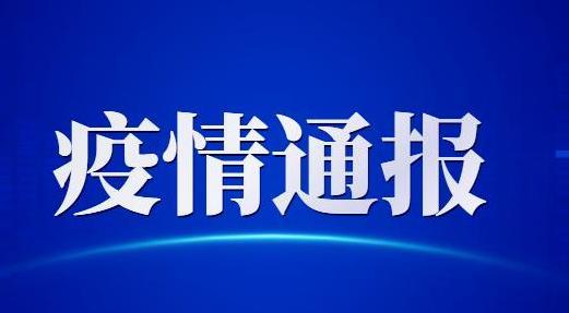 引发广州疫情的毒株传播能力翻番!? 广州疫情最新消息引发疫情的毒株传播能力翻番