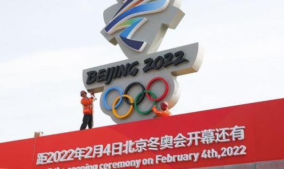 中方谴责捷克通过涉北京冬奥会决议! 捷克通过涉北京冬奥会决议是怎么回事?