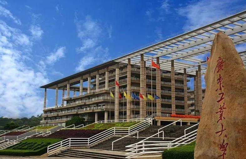 2021年广东工业大学招生简章 广东工业大学怎么样高考分数线是多少