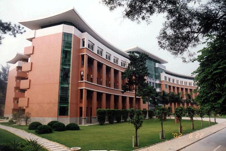 2021年华南农业大学高考招生简章 华南农业大学开设专业及历年录取分数线