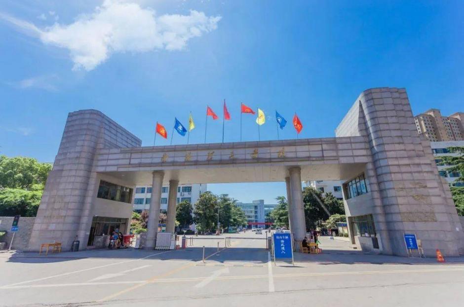 南阳理工学院2021年招生章程 南阳理工学院开设专业及历年录取分数线汇总