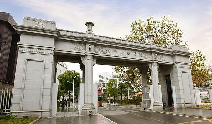 武汉音乐学院2021年招生简章 武汉音乐学院开设专业及综合评价