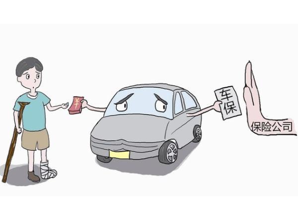 什么情况下车险拒赔? 车险拒赔的原因有哪些?