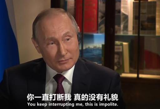 普京回应涉台湾问题最新消息 大陆武统台湾俄作何反应?普京:这问题没意义
