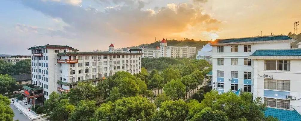 湖南科技学院2021年招生章程 湖南科技学院开设专业及历年录取分数线
