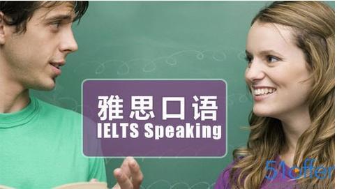 雅思口语测试技巧是什么?雅思口语测试流程是什么?