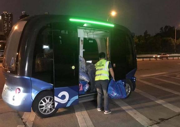 广州无人车送物资起到了多大的作用? 广州无人车送物资是否宣传大于实用?