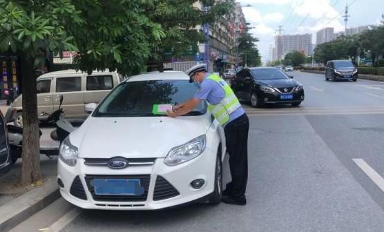 成都十分钟内违停驶离可免罚新规 十分钟内违停驶离可免罚具体是什么内容?