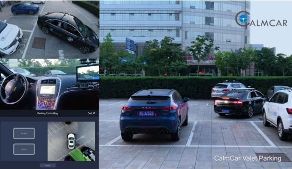 采埃孚与天瞳威视合作打造自动代客泊车系统 他们将会打造怎样的自动代客泊车系统?