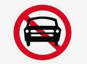 兰州限行限号2021最新消息 兰州甘A号牌9座以下小型汽车限行规定