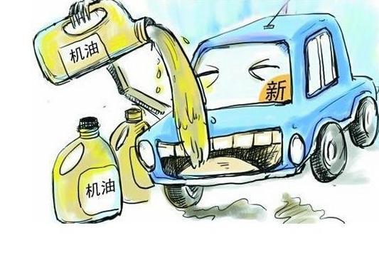 【汽车什么时候换机油】汽车什么时候换机油?新车一般什么时候换机油?
