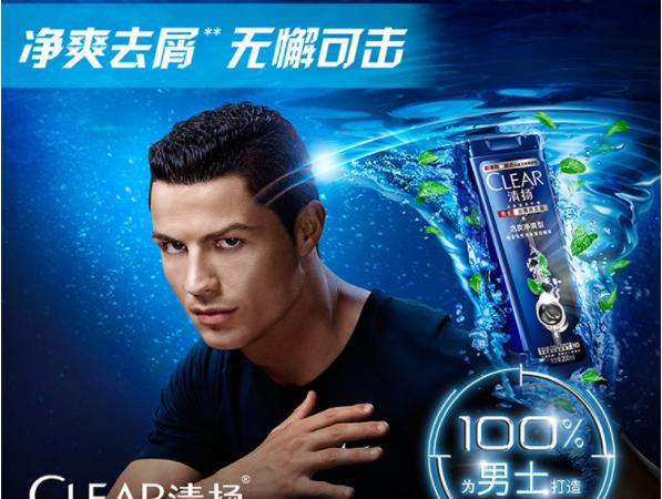 男士洗发水推荐2021:男士洗发水哪家好?最新全球男士洗发水排行榜10强