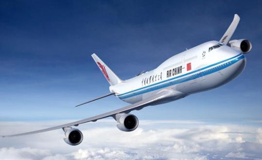 CA868国际航班确诊病例38例! 深圳新增7例输入病例均乘坐CA868航班