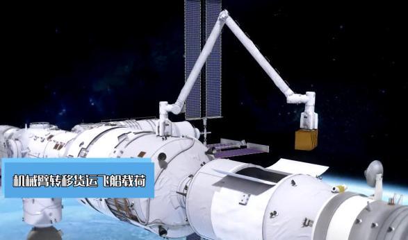 中国空间站机械臂到底有多牛? 最新中国空间站机械臂图片!