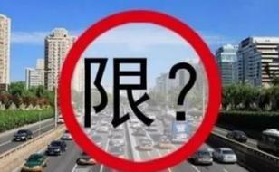 深圳限行限号2021最新通知 深圳发布最新非深圳号牌的危化品运输车限行通知