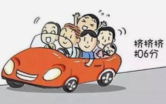 车上多一个婴儿算超载吗?超载怎么处罚?