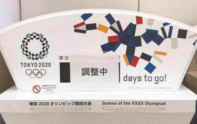 最新消息!东京奥运入场观众上限为1万人 东京奥运确定观众入场人数上限1万人