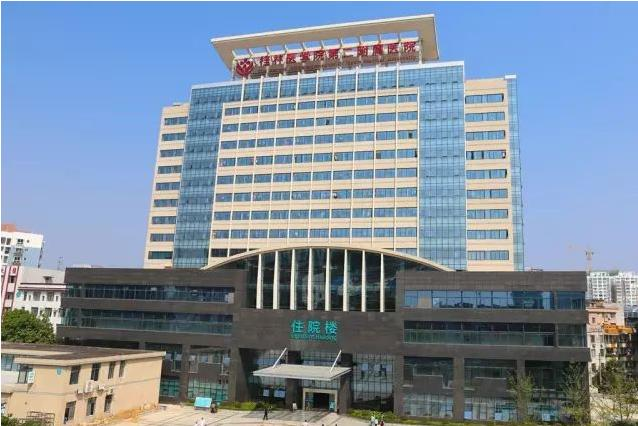 桂林医学院2021年普通高等教育招生章程 桂林医学院历年录取分数线汇总