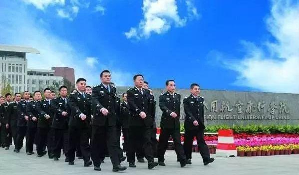 中国民用航空飞行学院2021年招生章程 中国民用航空飞行学院历年录取分数线