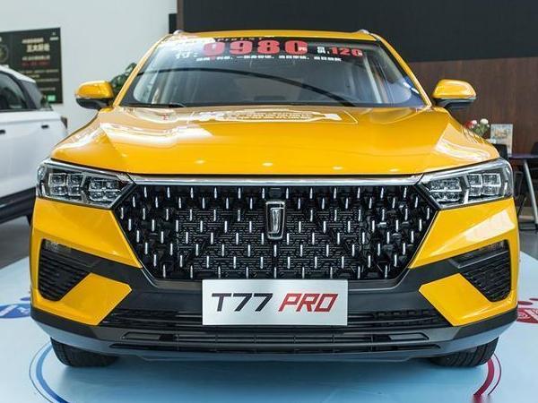新款奔腾T77 Pro已经上市 新款奔腾T77 Pro有什么新变化?