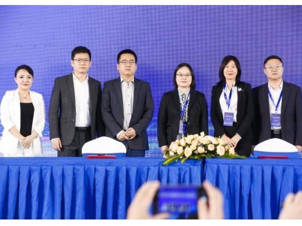 全国首个智能交通运营商成立! 全国首个智能交通运营商在广州成立