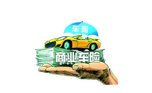 【汽车保险哪家比较好】汽车保险哪家比较好?汽车保险买哪一家好
