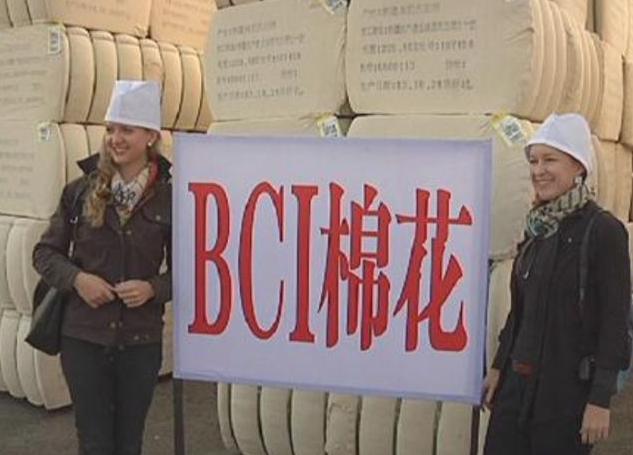 VF集团抵制新疆棉声明撤了又发是怎么回事?2021年中国棉花市场价格如何?