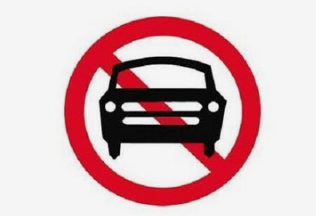 沧州限行限号2021最新通知 沧州将采取新一轮尾号限行措施