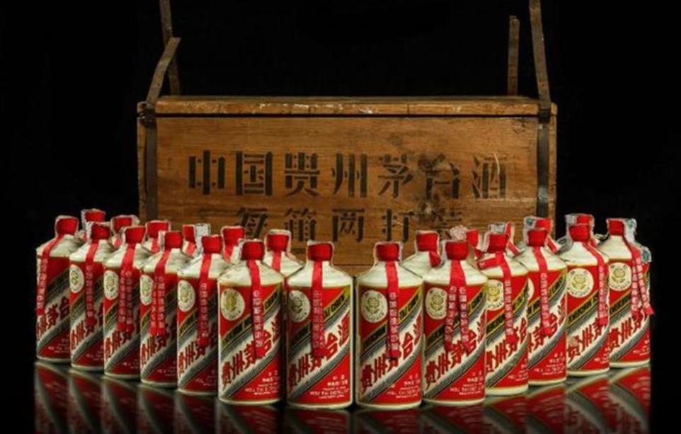 一箱1974年茅台拍出900万元平均每瓶多少钱?茅台股最新情况如何?