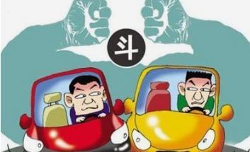 《道路交通安全违法行为处理程序规定》规范道路交通安全违法行为处理程序